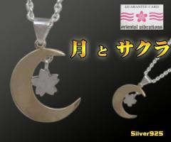 oriental vibrations(OV)月と桜のペンダントSV+B 和風 メイン ペンダント
