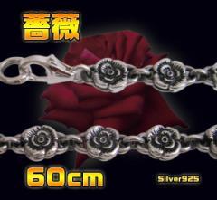 バラのネックレス60cm 4 1薔薇 メイン 人気