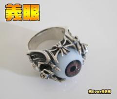 義眼リング(4)茶19号・21号・23号/ドクロ【メイン】指輪リング人気男性送料無料