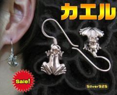 カエルのピアス(5)王冠付き 動物蛙銀 メイン