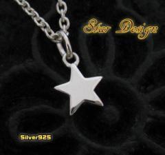 小さな星のペンダント(3)銀 スター銀 メイン