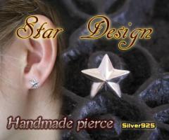 スターピアス(11) 星銀製 メイン