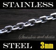 ステンレス ネックレス 4面カットあずきチェーン3mm選択可40cm 45cm 50cm 60cm 65cm 金属アレルギー対応ネックレス