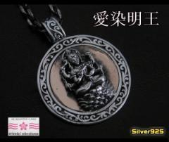 oriental vibrations(OV)愛染明王のペンダント(1)SV+銅 製和風デザイン メイン