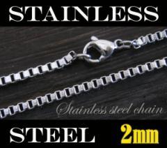 【ステンレス】ベネチアンチェーン2mm選択可45cm・50cm・60cm/シルバー925製ネックレス【メイン】送料無料