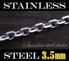 ステンレス 4面カットあずきチェーン3.5mm選択可40cm 45cm 50cm 60cm メイン サージカルステンレス製316Lstainlesscp