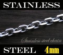 ステンレス 4面カットあずきチェーン4mm選択可60cm 70cm メイン 金属アレルギー対応サージカルステンレス製316Lstainlesscp
