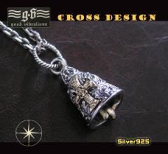 【GV】アラベスクと十字架のベルペンダント(1)SV+B/(メイン)シルバー925銀ネックレスクロス鈴送料無料