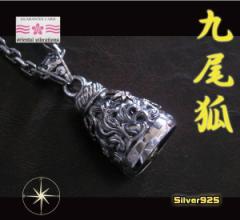 【OV】九尾狐と紅葉のベルのペンダント(1)/(メイン)シルバー925銀ネックレス動物鈴送料無料