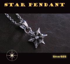 スターペンダント(4) メイン 銀ネックレス星