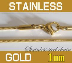 ステンレス 金色 ロープチェーン1mm45cm メイン サージカルステンレスチェーンゴールドコーティングネックレス(31