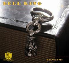 ベルが揺れる指輪(1)05号 07号 09号 11号 13号 15号 17号 19号 21号 23号 25号 メイン 製リ