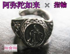 oriental vibrations(OV)阿弥陀如来の指輪(1)フリーサイズ14号 メイン 製銀 和風デザインoriental vibrations