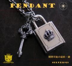 開閉可能製錠前とカギのペンダント メイン ペンダント銀 カギペアにも ネックレス