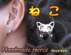 ネコのピアス(4)CZ/動物・猫【メイン】その3送料無料