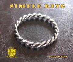 シンプルリング(7)03号・04号・05号・06号・07号・08号・09号・10号11号12号13号14号15号16号17号18号19号20号21号22号23号指輪送料無料