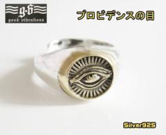 good vibrations(GV)プロビデンスの目の指輪(2)SV+B14号フリーサイズ メイン 指輪 リング