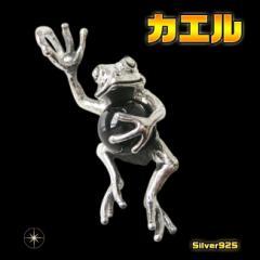 カエルのペンダント(15)オニキス メイン 銀 ネックレス 動物 蛙 カエル