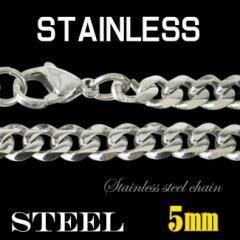 ステンレス 喜平チェーン5mm選択可45cm 50cm 60cm メイン 銀 ステンレスネックレス 医療用サージカ