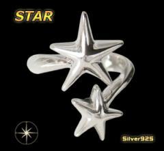 ダブルスターリング(2)フリーサイズ05号・07号・09号・11号・13号・15号・17号・19号・21号・23号/(メイン)・星・スター・シルバー9送料