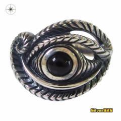 ホルスの目の指輪(2)BS15号フリーサイズ メイン ホルスの目 エジプト 天然石 パワーストーン 神 ブラックスター
