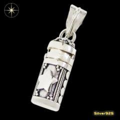 ピルケース(33)スター メイン 銀 ペンダント 星 ロケット エスニック アロマ ネックレス