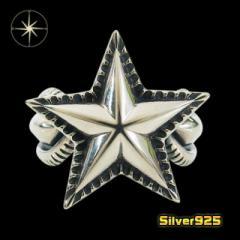 スターリング(14)17号18号19号20号21号22号23号24号25号/【メイン】シルバー925銀メンズ指輪・リング星・スター送料無料
