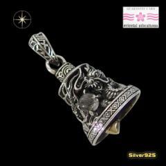oriental vibrations【OV】龍とブラックルチルのベルペンダント(1)/【メイン】 ドラゴン ベル 鈴 ブラックルチル ペンダント・ネックレス