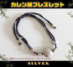 カレン族シルバーブレスレット(6)黒 メイン フリーサイズ