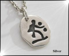 梵字のペンダント(2)タラーク牛寅 メイン ペンダント 銀