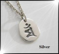 梵字のペンダント(3)マン卯 メイン ペンダント 銀