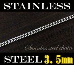 ステンレス ネックレス 喜平チェーン3.5mm選択可40cm 45cm 50cm 55cm 60cm 65cm 70cm 金属アレルギー対応ネックレスサージカルステンレス