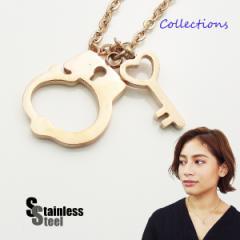 ステンレス ネックレス(33) 手錠とカギ CZ ピンクゴールド メイン 鍵  ネックレス サージカルステンレス 316L レディース 送料無料 金属