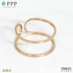ステンレス リング(124)デザイン ピンクゴールド(メイン) 指輪 金属アレルギー対応 レディース メンズ 送料無料