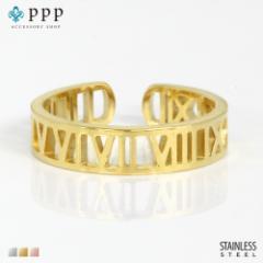 ステンレス リング(125)ローマ数字 金色(メイン) 指輪 金属アレルギー対応 レディース メンズ 送料無料