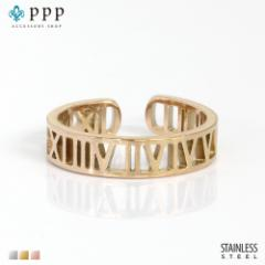 ステンレス リング(125)ローマ数字 ピンクゴールド(メイン) 指輪 金属アレルギー対応 レディース メンズ 送料無料