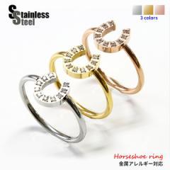 ステンレス リング(60) ホースシューCZ 選択可 銀色 金色 ピンクゴールド メイン 7号 9号 11号 13号 15号 メンズ レディース 馬蹄 蹄鉄