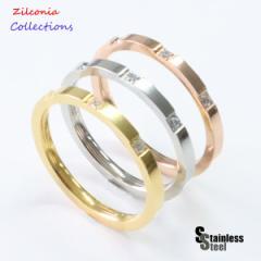 ステンレス リング(28)CZ 選択可 金色 銀色 ピンクゴールド 07号 09号 10号 12号 13号 15号 16号 18号 19号 メイン サージカルステンレス