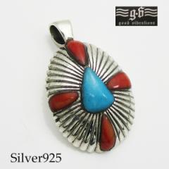 good vibrations(GV)ネイティブペンダント(4)ターコイズ 赤サンゴ メイン インディアン 天然石 パワーストーン シルバー925 メンズ レデ
