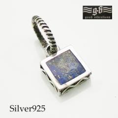 good vibrations(GV)ラピスラズリのペンダント(3) メイン 天然石 パワーストーン シルバー925 メンズ レディース 送料無料