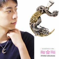 oriental vibrations(OV)月と龍のペンダントSV+B 和柄ブランド メイン ペンダント人気