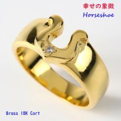 18KGコーティング ブラス製ホースシューリング(5)CZ 09号11号13号15号17号19号21号23号 蹄鉄 馬蹄 指輪