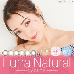 カラコン 1ヶ月 ルナナチュラル Luna Natural マ...