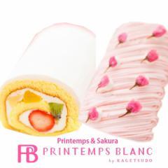 ギフト バレンタイン プランタンヌーボーとさくら満開モンブランロールセット 送料無料 ロールケーキ いちご 春スイーツ 誕生日 春ギフト