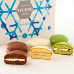 ギフト バレンタイン 八幡平の樹氷6個入(白2黒2抹茶2)  チョコレート 個包装 小分け お取り寄せ クッキー マシュマロ スイーツ のし対応