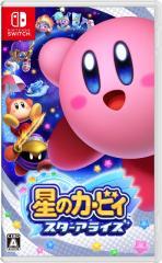 *新品*【Switch】星のカービィ スターアライズ