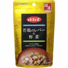 デビフ 若鶏のレバー&野菜 100g 【国産 犬 パウチ ウェット フード 無着色 スープ仕立て】