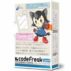 【特価★+7月4日発送★新品】PSP周辺機器CYBERコードフリークタイプII