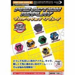 【特価★+7月4日発送★新品】PSP周辺機器 プロアクションリプレイ (PSP-1000/2000用)