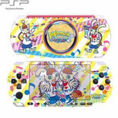 【特価★+7月4日発送★新品】psp周辺機器 ポップンミュージックポータブル2 Persona Skin -Portable-